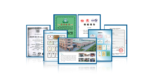 东莞林发万博manbetx官网app设备有限公司简介1